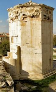 Tour des Vents, Athènes, emplacement de la clepsydre