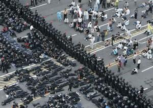 police coréenne